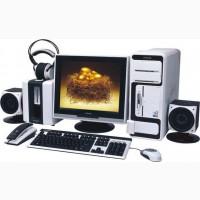 Обслуживание и ремонт компьютеров и ноутбуков