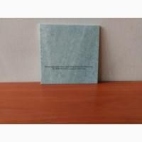 Плитка мраморная зеленоватая 305х305х10 мм