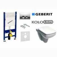 Комплект Geberit + Kolo Nova Pro Rimfree с крышкой микролифт