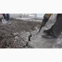 Збивши Цементної Стяжки