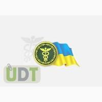 Сертификация/Гигиенически е заключения/ТУ/Таможенное оформление