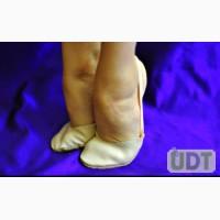 Получешки для танцев и художественной гимнастики