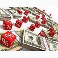 Оформить кредит Киев. Кредит наличными от 1, 5% под залог недвижимости