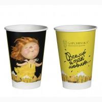 Линейка бумажных стаканов Gapchinska «Все що я так люблю»