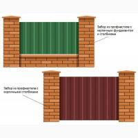 Построить Забор Строительство Заборов