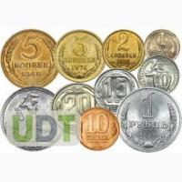 Купим монеты медные, боны, монеты СССР России