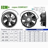Осевые ECM+ вентиляторы WEIGUANG серии COMPACT