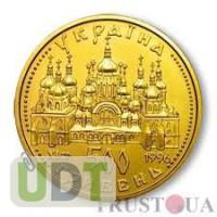 Купим монеты Украины куплю редкие монеты Украины куплю продать разменные