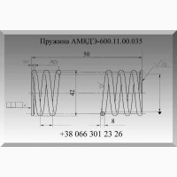 ГШО Пружина электровоза АМ8Д
