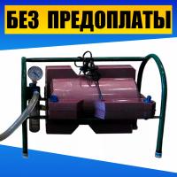 Доильная установка Импульс (аппарат ПБК-4). Гарантия / сервис / без предоплаты