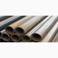 Труба водогазопроводная ГОСТ 3262-75 ду15-ду50