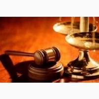 Юридическая охрана для граждан и организаций