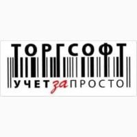 Торгсофт Київ   Автоматизація торгівлі