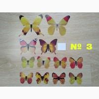 Бабочки 3 декор на холодильник, обои, зеркала