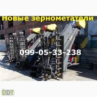 Продажа ЗМ-60У(Зм-80у) зернометатель (модель 17года)