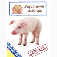 Комбікорм для свиней (ФІНІШ)