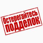 Мотокультиватор Oleo-Mac MH 180 RK. ОРИГИНАЛ. ИТАЛИЯ. Бесплатная доставка