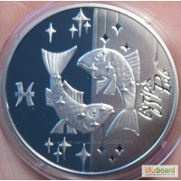 Монета Рыбы. Серебро