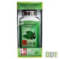 Тайские таблетки для похудения Капсулы Be-Fit Garcinia cambodia Гарциния камбоджийская