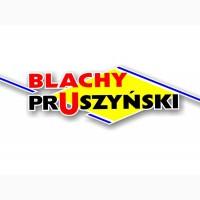Работник на производство Blachy Pruszynski (Польша)