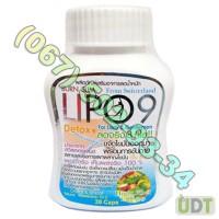 Жиросжигатель Lipo9 Burn Slim Detox - липо 9
