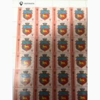 Куплю почтовые марки Украины ниже номинала