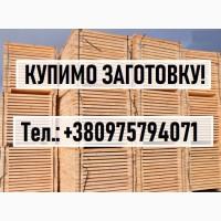 ЗАГОТОВКА для Поддонов КУПЛЮ. Toppallet. Чернигов 2019