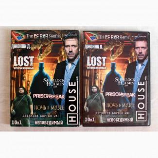 Игровой диск Сборник игр 10 в 1
